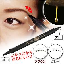 Henna Eye Makeup I Healing Rakuten Global Market Sweden Made Henna Is Dyeing