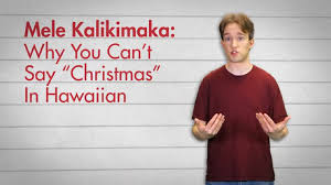 how to say merry in hawaiian 2017 and tree