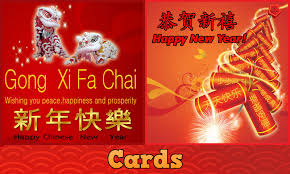 lunar new year photo cards new year card frame android apps on play