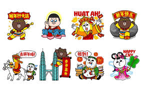 new year sticker line has launched an entire set of cny stickers and it s