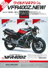 ホンダ vfr400r 1986 絶版ミドルバイク モト ライド バイクブロス