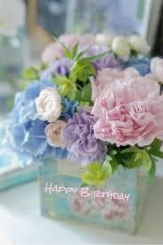 Spring Flower Bouquets - 124 best happy birthday flower images on pinterest birthday