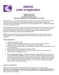 Sample Letter For Medical Leave Application News Abmcm Health U0026 Technology News