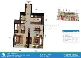 1 floor plans the gate tower 1 shams abu dhabi al reem island