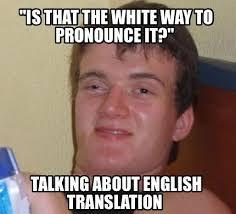 How To Pronounce Memes - th id oip qj kq7ugisujfo1txwnmkqaaaa