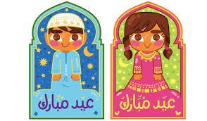 money cards how to create eid mubarak money cards for kids in adobe illustrator