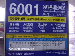 korea dongdaemun seoul airport limousine bus t money shopping
