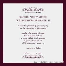 Wedding Reception Wording Examples Best Wedding Formal Invitation Formal Wedding Invitation Wording