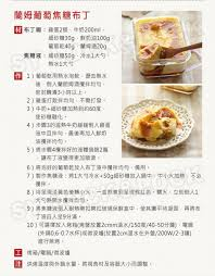 accessoire 騅ier cuisine 樂扣樂扣長方形耐熱玻璃1 1超值組730ml urpinlife yahoo奇摩超級商城