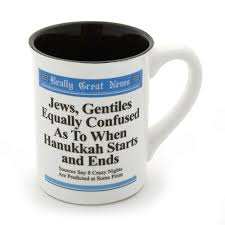 hanukkah gifts coffee mugs really good news ceramic coffee mug