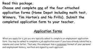 How To Complete A Resume Home Depot Job Application Free Resumes Tips