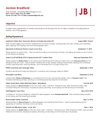 Monster Resume Sample by Monster Com Upload Resume Free Resume Example And Writing Download