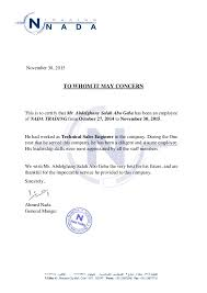Work Certification Letter Sle Certification Letter Sle To Whom It May Concern 28 Images Work