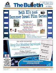 ray catena lexus white plains hours bull julyaug web by beth el synagogue center issuu