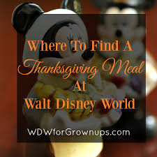 where to find a thanksgiving meal at walt disney world