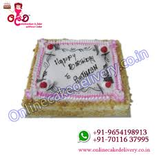 eggless butterscotch cake for birthday cake delivery cakes to