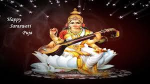 Saraswati Puja Invitation Card Saraswati Puja Askideas Com