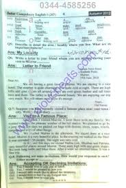 aiou free matric solved assignment of functional english code