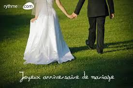 carte virtuelle anniversaire de mariage cartes virtuelles anniversaire de mariage