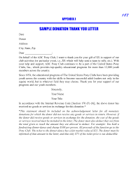 Charitable Contribution Receipt Template Donation Thank You Letter Best Business Template