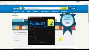gift card generator apk flipkart gift card generator 2017 updated
