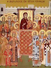 Ecumenical Councils Of The Catholic Church Definition Synodikon Of The Seventh Ecumenical Council