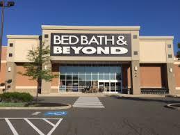 Bed Bath Beyond Boston Https Dynl Mktgcdn Com P Oedibl9mw6pm4hbbsfavw11