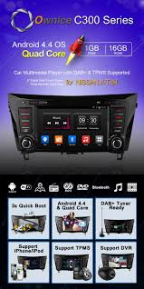 nissan qashqai fuse box location ownice c300 ol 8667t 8 inch gps navigation dvd player quad core