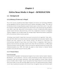 essay introduction samples doc 638826 internet essay introduction essay about internet help me with my essay introduction internet essay introduction