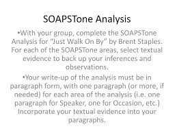 ppt soapstone analysis powerpoint presentation id 4521572