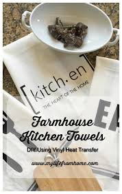 craft ideas silhouette challenge kitchen towels my life from home
