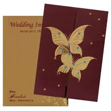 muslim wedding cards blogs