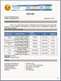 Over 10000 Cv And Resume by Fresher Resume Format For Mca Mca Fresher Resume Format Doc 1