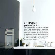stickers pour carrelage mural cuisine sticker mural cuisine stickers pour carrelage mural cuisine 4