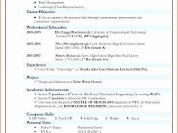 formats for resume bds fresher resume sle matchboard format template free