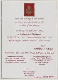 wedding quotes kannada hindu marriage invitation wordings in kannada yaseen for
