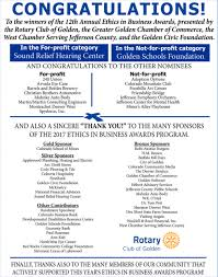 lexus westminster finance congratulations rotary club of golden denver co