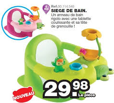 si e de bain cotoons green cotoons seat bath bathing 100 images these are and useful