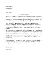 gary eggleston cover letter shot