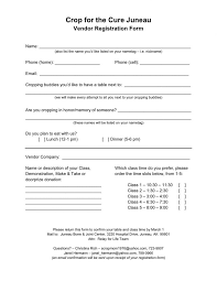 basketball registration form template