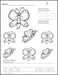 1 2 3 learn curriculum spanish shape worksheets
