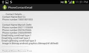 get contacts from android android hub 4 you the free android programming tutorial android