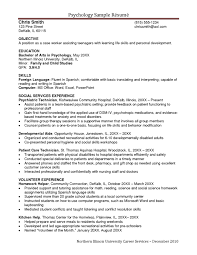 psychology resume template psychology resume templates hvac cover letter sle hvac cover