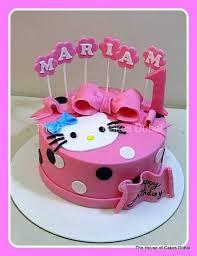 kitty cakes dubai house cakes dubai