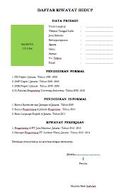 form daftar riwayat hidup pdf daftar riwayat hidup tilan prahtis dan sederhana dalam bentuk