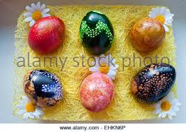 Decorating Easter Eggs With Onion Skins by Easter Eggs Or Paschal Eggs Hand Decorated By Boiling In Dye