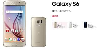 Samsung S6 Docomo how to root samsung galaxy s6 sc 05g docomo on android 6 0 1 guide