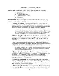 essays of elia sparknotes custom paper academic service