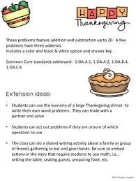 thanksgiving word problems 1st grade by reading in disguise tpt