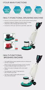 Laminate Floor Brush Laminate Rotary Floor Mop Cleaning Machine Buy Floor Mop Machine